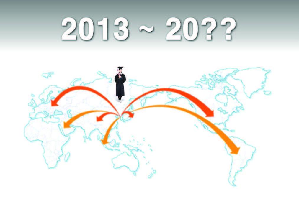 20121211_yid_%eb%82%b4%ec%a7%80_modified3-1_%ed%8e%98%ec%9d%b4%ec%a7%80_015_%ec%9d%b4%eb%af%b8%ec%a7%80_0001